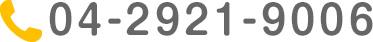 btn-tel_index01.jpg